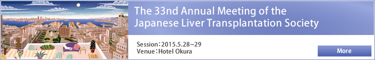 The 33nd Annual Meeting of the Japanese Liver Transplantation Society